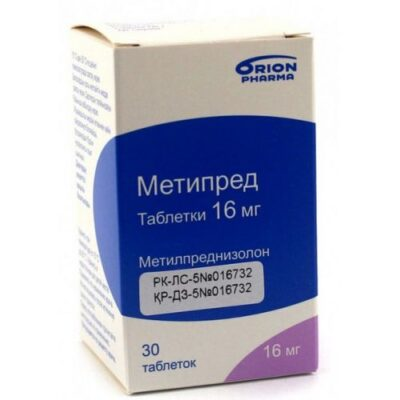 Metipred 16 mg (30 tablets)