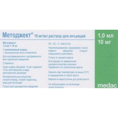 Metoject 10 mg / ml 1 ml Solution for injection