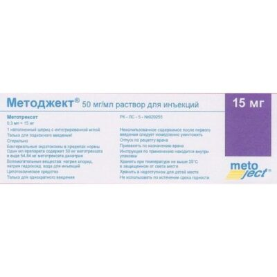 Metoject 50 mg / ml 0.3 ml injection solution