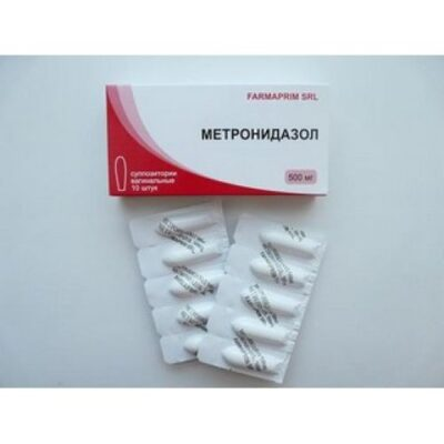 Metronidazole 500 mg vaginal suppositories 10s