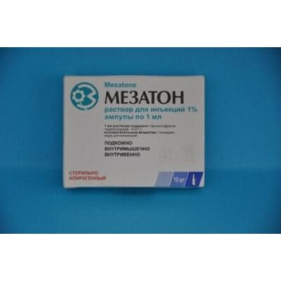 Mezaton 1% / 1 ml 10s solution for injection in ampoules