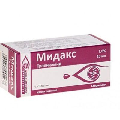 Midax 10 ml of 1% eye drops
