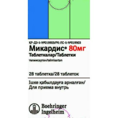 Mikardis® Plus 80 mg / 12.5 mg (28 tablets)