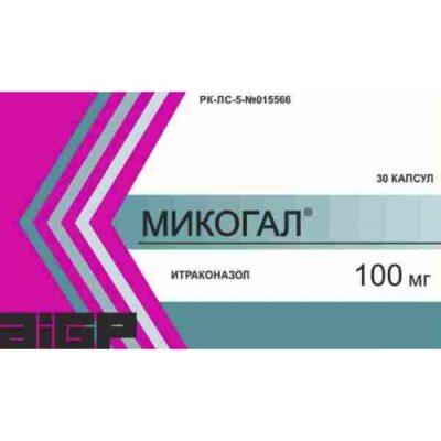 Mikogal 30s 100 mg capsule