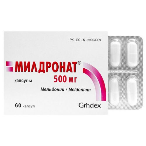 Mildronate® (Meldonium) 500mg