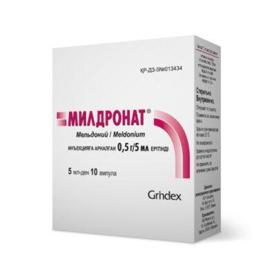 Mildronate® (Meldonium) 0.5g/5ml x 10 Ampoules (IV)