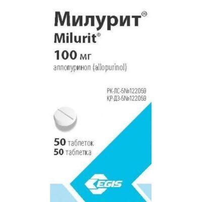 Milurit® 100 mg (50 tablets)