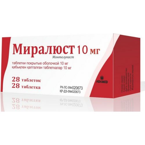 Miralyust 28's 10 mg coated tablets