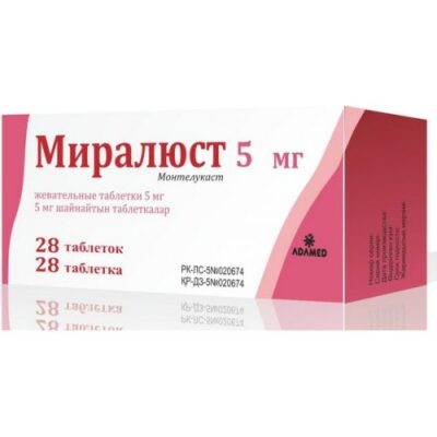 Miralyust 5 mg 28's chewing tablets