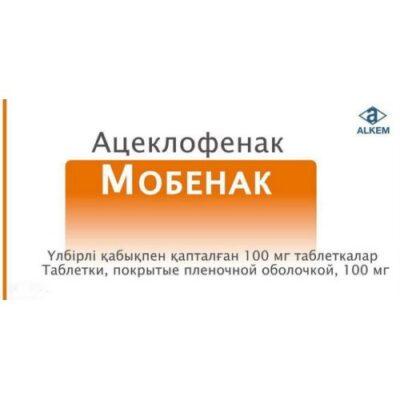 Mobenak 10s 100 mg film-coated tablets