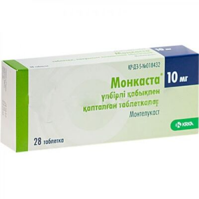 Monkasta 28's 10 mg film-coated tablets