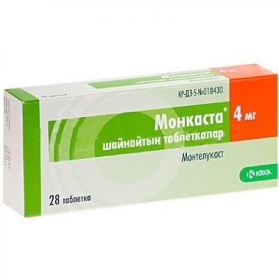 Monkasta 28's 4 mg chewing tablets