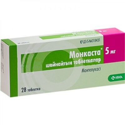Monkasta 5 mg 28's chewing tablets