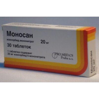 Monosan 20 mg (30 tablets)
