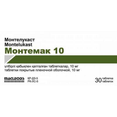 Montemak 10 30 x 10 mg film-coated tablets