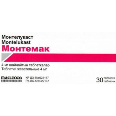 Montemak 30s 4 mg chewing tablets