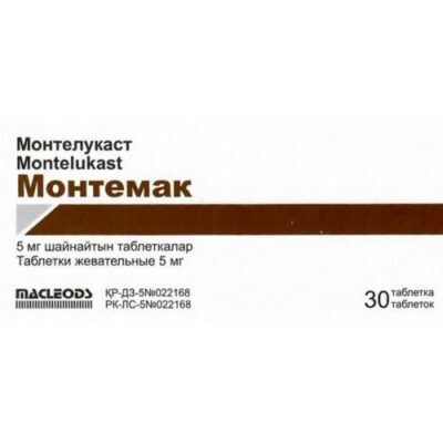 Montemak 5 mg 30s chewing tablets