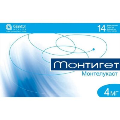 Montiget 14s 4 mg chewing tablets