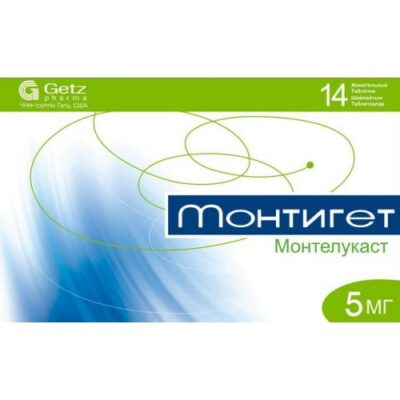 Montiget 5 mg 14s chewing tablets