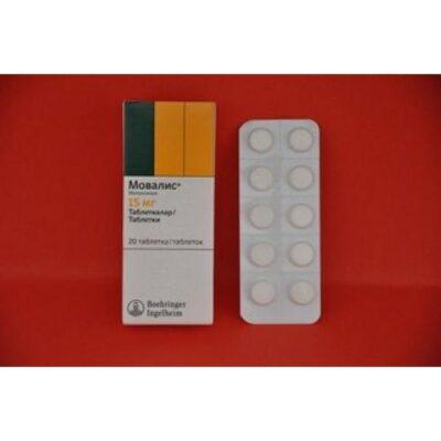 Movalis 15 mg (20 tablets)
