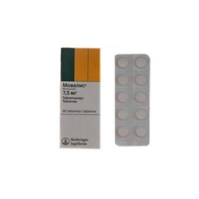 Movalis 7.5 mg (20 tablets)