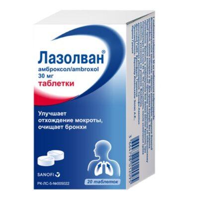Mucosolvan 30 mg (20 tablets)