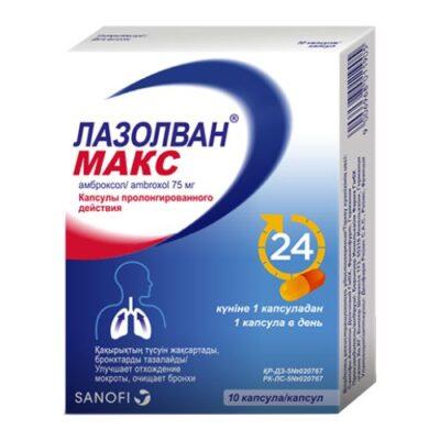Mucosolvan Max 75 mg (10 capsules)