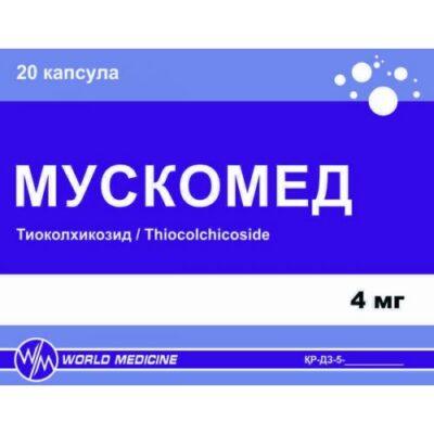 Muskomed 20s 4 mg capsule