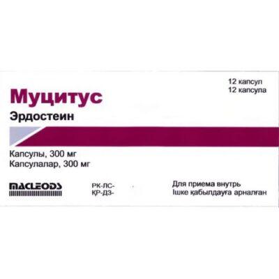 Mutsitus 12s 300 mg capsules