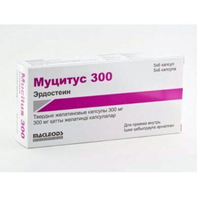 Mutsitus 300 mg (30 capsules) hard gelatine