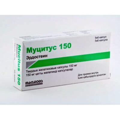 Mutsitus 30s 150 mg capsules hard gelatine