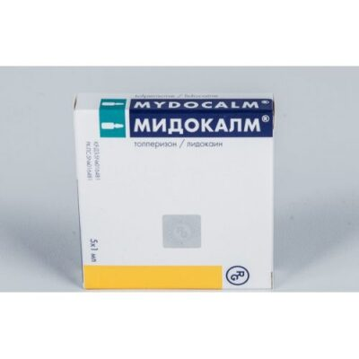 Mydocalm 10% / 1 ml 5's solution for injection in ampoules