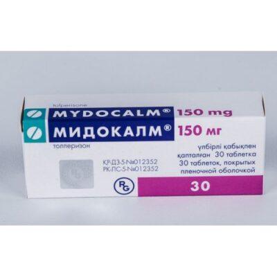 Mydocalm 30s 150 mg coated tablets
