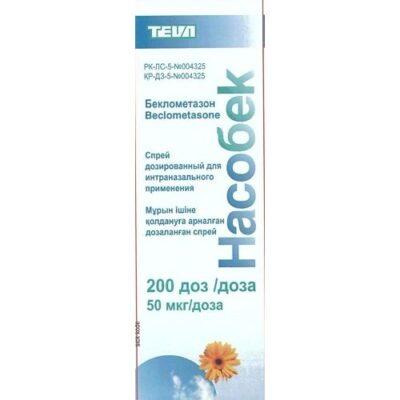 Nasobek 50 ug / dose of 200 doses of nasal spray metered