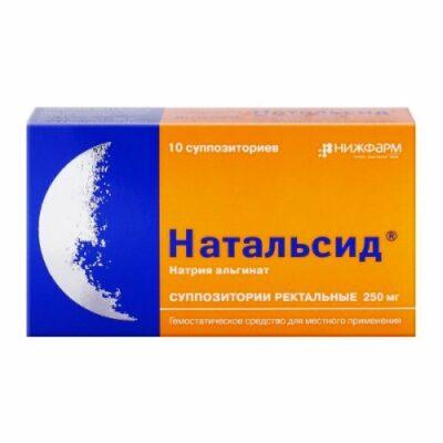Natalsid® (Sodium Alginate) 250 mg x 10 Suppository