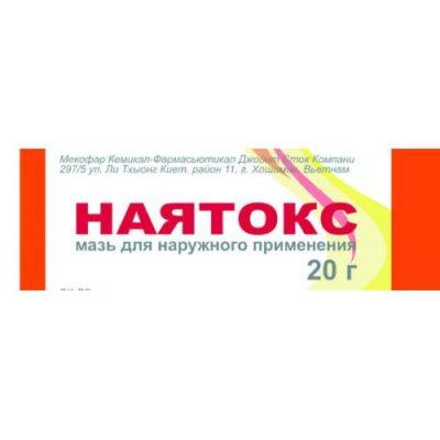 Nayatoks 20g ointment tube for external use