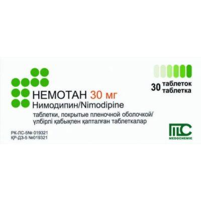 Nemotan 30s 30 mg film-coated tablets