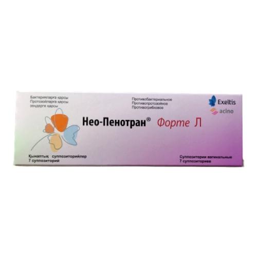 Neo-Penotran® Forte L (Metronidazole + Miconazole + Lidocaine) 7 Vaginal Suppositories