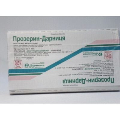 Neostigmine-Darnitsya 0.05% / 1 ml 10s solution for injection in ampoules