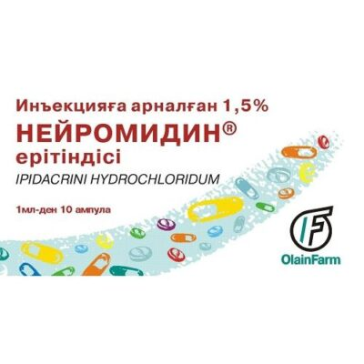 Neuromidin 15 mg / ml 10s solution for injection in ampoules