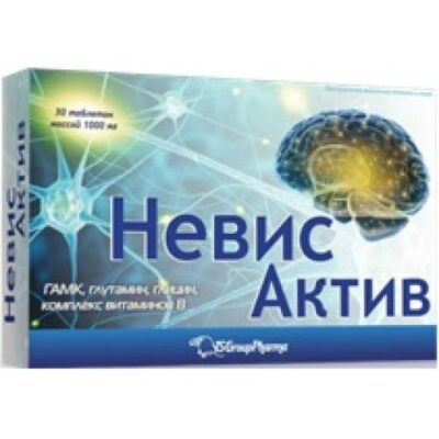 Nevis Active (30 tablets)