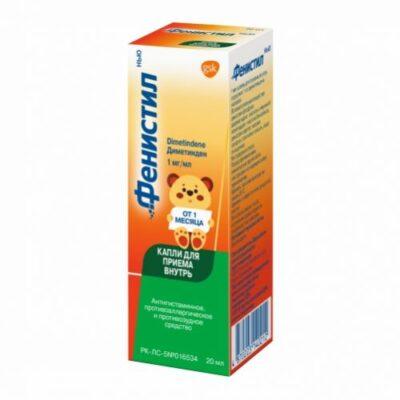 New Fenistil® 1 mg / ml 20 ml oral drops