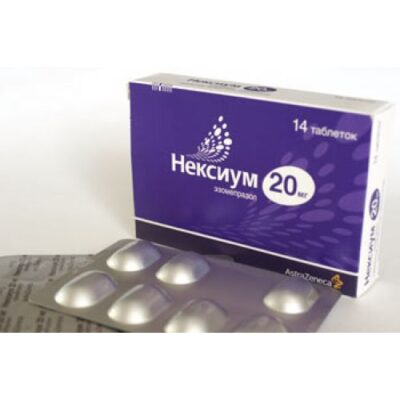 Nexium 14s 20 mg coated tablets