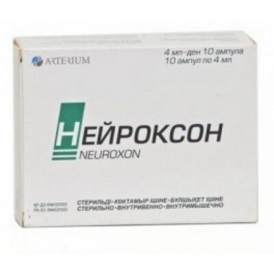 Neyrokson 1000 mg / 4 ml 10s solution for injection in ampoules