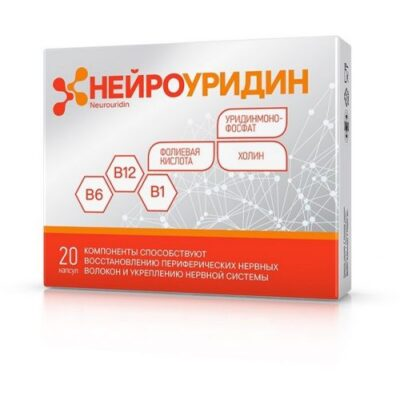 Neyrouridin (20 capsules)