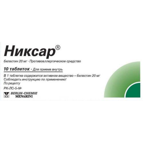 Niksar 20 mg (10 tablets)