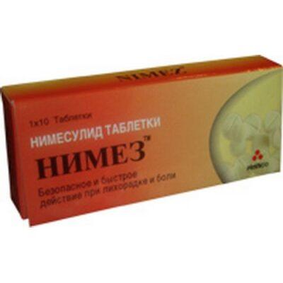 Nimez 100 mg (10 tablets)