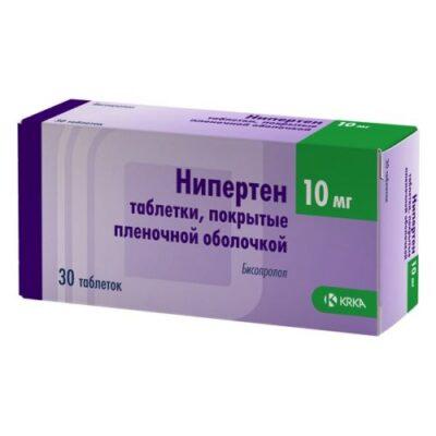 Niperten 30s 10 mg film-coated tablets