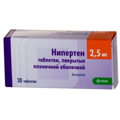 Niperten 30s 2.5 mg film-coated tablets