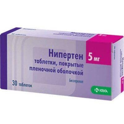 Niperten 30s 5 mg film-coated tablets